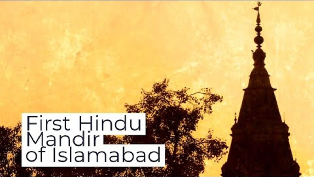 Construction Starts At First Hindu Temple in Islamabad